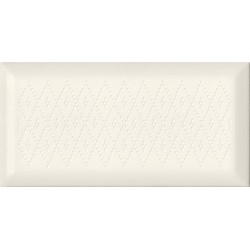 Cifre Prism Decor Ivory 12,5x25